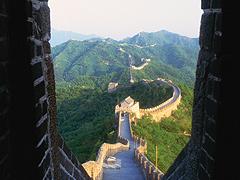 Beijing_GreatWall