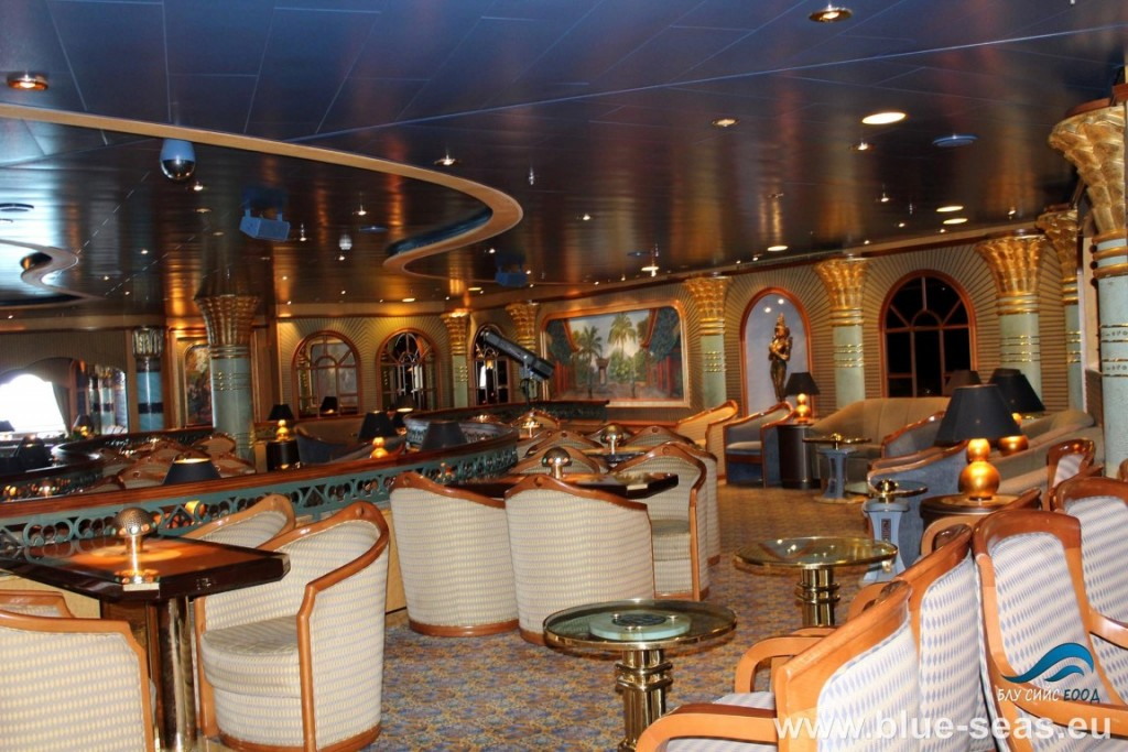 Bar_Emerald _Princess