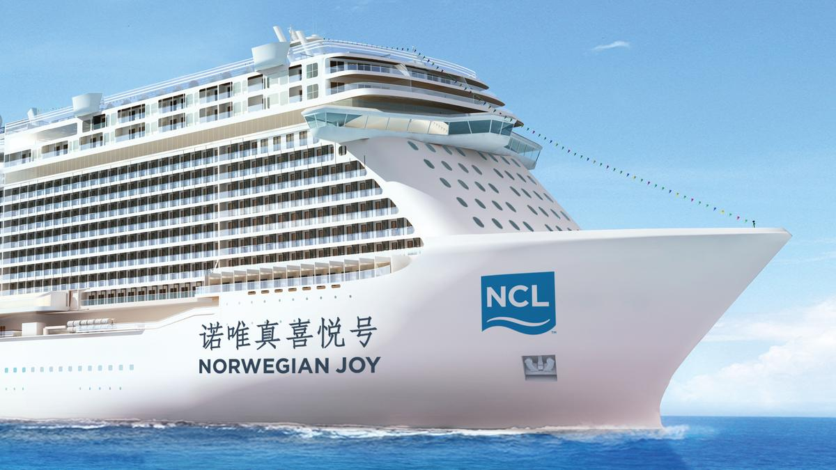 Norwegian-joy2017jpg